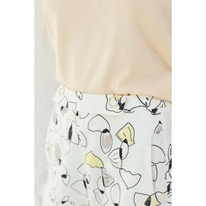 LAMBADA jaune - Pantalon 7/8 taille haute imprimé